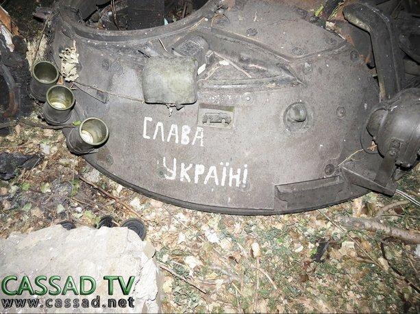 Слава украине червонопартизанск