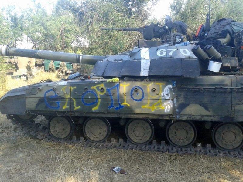 Танк Чифтен - СИСТЕМА 186