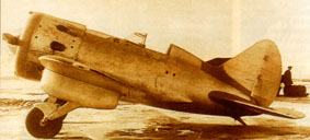 fighter I-16 type 20