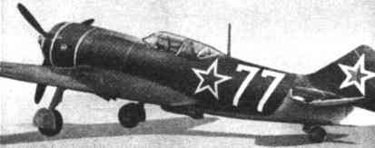 ВВС СССР фото ВОВ photos WWII Soviet La7 fighter