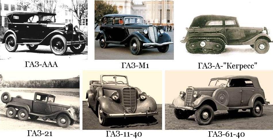 С 30-х годов в СССР начали создавать вездеходы, но попытки их создания на 94b9ceb08bd