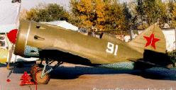 USSR fighter I-16 type 10