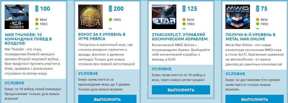 Wartank ru читы на золото freeware