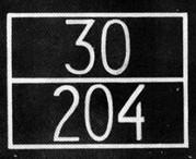 эмблема 48 ОТП