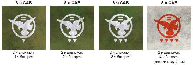 8sab.jpg