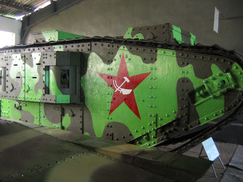 soviet tank markv in a museum wwi ww1 photo color